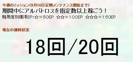 パンヤスクショ1649.JPG