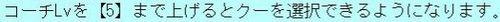 Yパンヤスクショ3.JPG